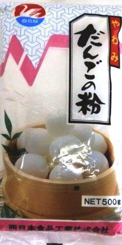 西日本食品工業 白鳥印 だんごの粉 500g