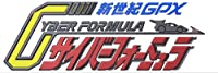 新世紀GPXサイバーフォーミュラ DVD ALL ROUNDS COLLECTION~TV Period~