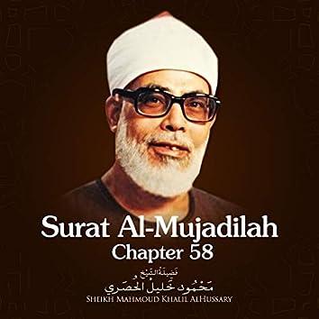 Surat Al-Mujadilah, Chapter 58
