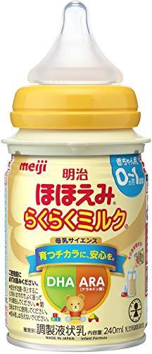 明治ほほえみらくらくミルク240ml(専用アタッチメント付き)常温で飲める液体ミルク【0ヵ月から】×6本[0か月]