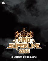 KING SUPER LIVE 2015 [Blu-ray]