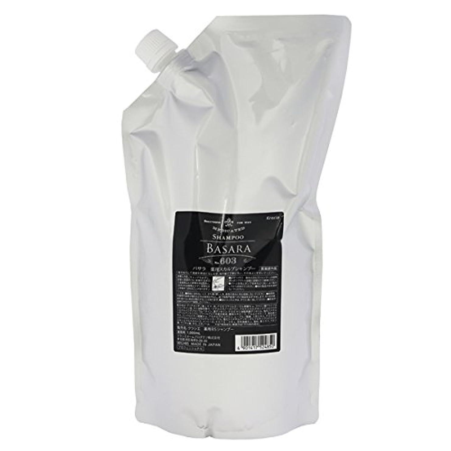 アラートゆでるあまりにもクラシエ バサラ 薬用スカルプ シャンプー 603 1000ml レフィル