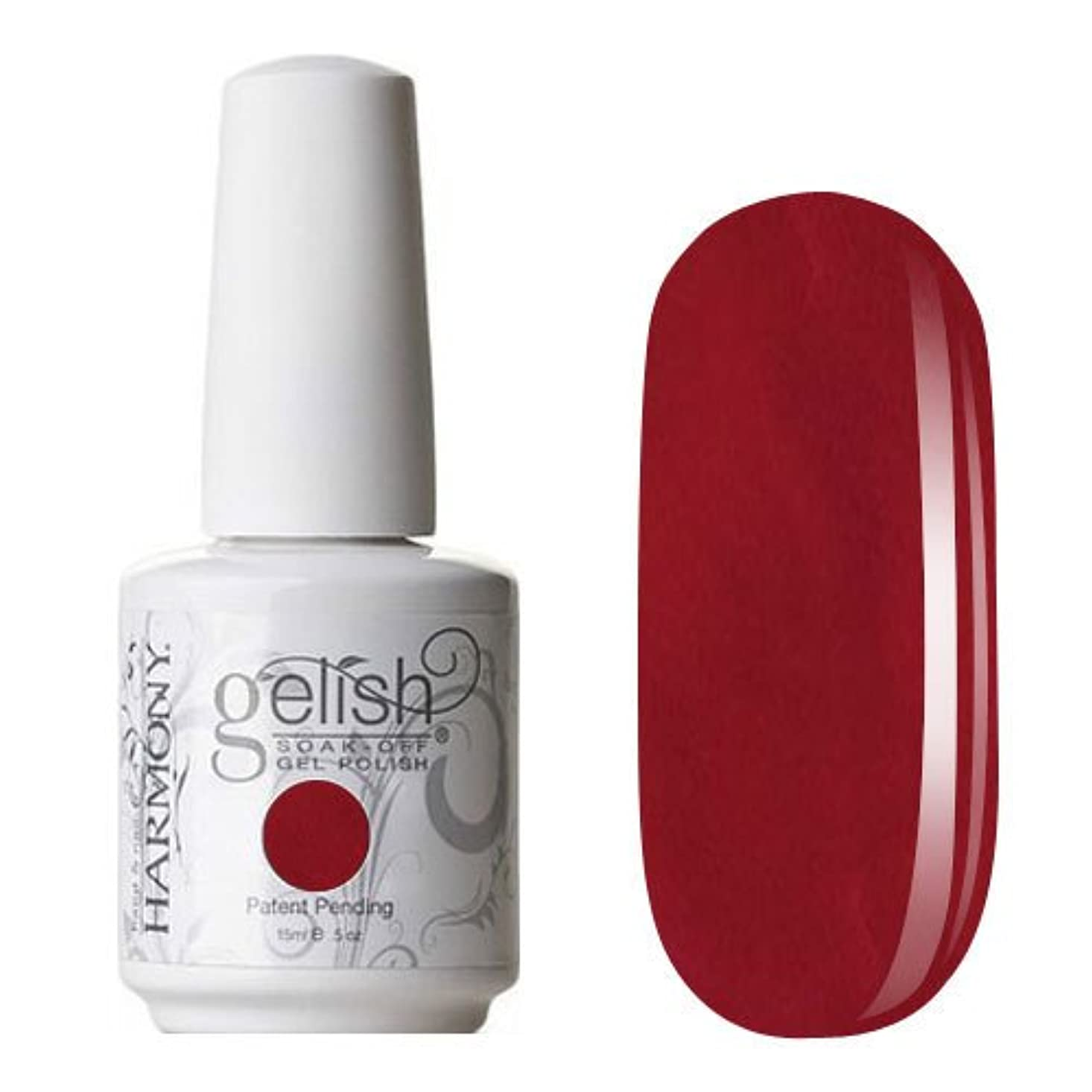 柔らかい足大使栄光のHarmony Gelish Gel Polish - Man of the Moment - 0.5oz / 15ml
