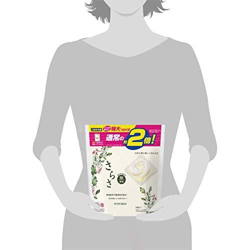 【まとめ買い】さらさ無添加植物由来の成分入り洗濯洗剤ジェルボール3D本体14個+詰め替え特大26個(約2倍)