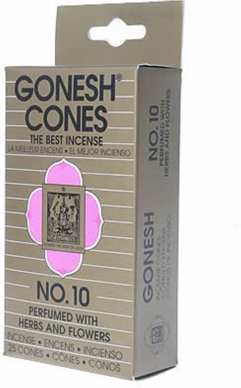 クリスマスインディカ絶え間ないガーネッシュ(GONESH) ナンバー インセンス コーン No.10 25個入(お香)
