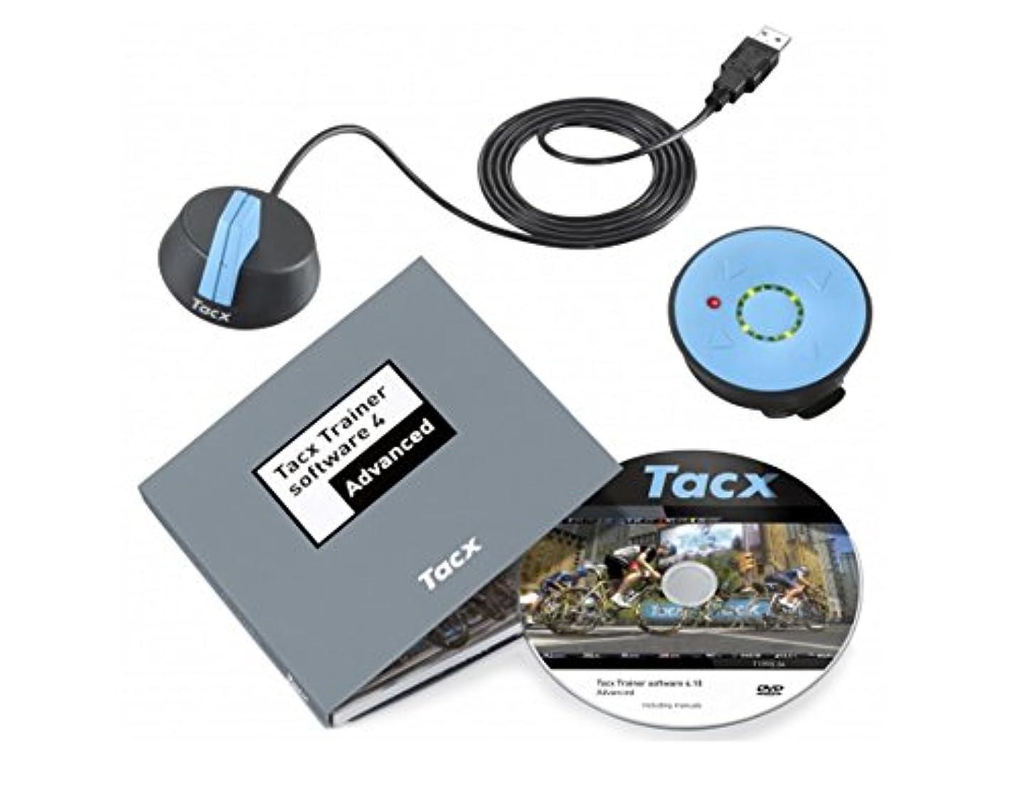 眉をひそめる旋律的他の場所Tacx(タックス) Upgrade Smart Windows PC Smartシリーズアップグレードキット ?Tacx Triner Softwere 4 Advanced for Windows PC/ANT+アンテナ/ANT+コントローラー