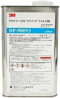ダイノック DP-900N3プライマー
