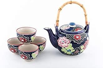 Hinomaru Collection Japanese Style Floral Design Tea Set Ceramic Teapot with Rattan Handle and 4 Tea Cups (Tsubaki)