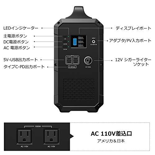 suaoki(スアオキ)『ポータブル電源(G1200)』