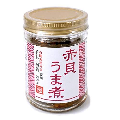 国産 赤貝うま煮 85g 小豆島つくだ煮 (有明海産赤貝使用)