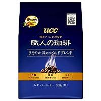 UCC 職人の珈琲 まろやか味のマイルドブレンド300g袋×12(6×2)袋入×(2ケース)