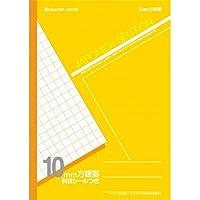 ショウワノート ジャポニカ学習帳 B5判 10mm方眼罫 黄 5冊パック JS-10Y*5