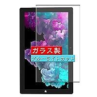 VacFun ブルーライトカット ガラスフィルム , Jumper EZpad Go 11.6インチ 向けの 有効表示エリアだけに対応する 強化ガラス フィルム 保護フィルム 保護ガラス ガラス 液晶保護フィルム (非 ケース カバー ) ニュー
