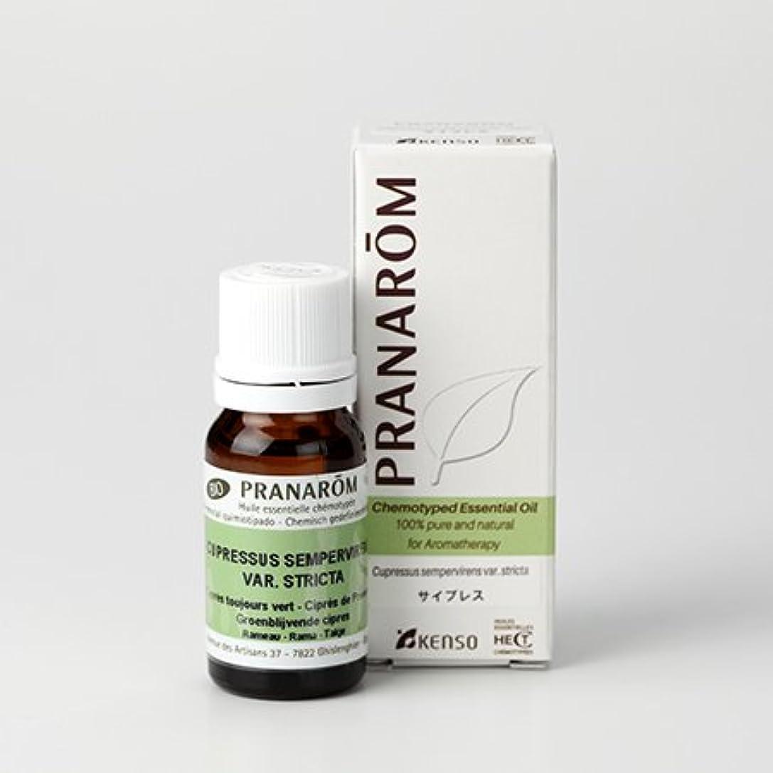 社会主義ゆりテーマプラナロム ( PRANAROM ) 精油 サイプレス 10ml p-55