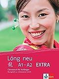 Lóng neu A1-A2 Extra: Chinesisch für Anfänger. Übungen zur chinesischen Schrift (Lóng neu: Chinesisch für Anfänger) - Hui Weber