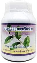 200 Tablets x 350 mg Cryptolepis Buchanani Compound Thao-en-On Herbs Natural Pratom Asoke Brand