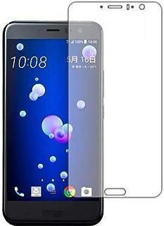 PDA工房 HTC U11 9H高硬度[光沢] 保護 フィルム 日本製