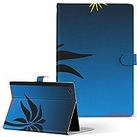 タブレット 手帳型 タブレットケース タブレットカバー カバー レザー ケース 手帳タイプ フリップ ダイアリー 二つ折り 革 000008 Tab S SCT21 sumsung サムスン電子 GALAXY ギャラクシータブ SCT21