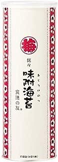 Yamamoto nori shop Shokuzen friends Meimei (seasoned seaweed Daikan) 20 bagged the Ariake Sea production in Kyushu gifts