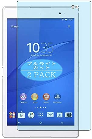 2 Pack Synvy Anti Blue Light Screen Protector Compatible with Sony Xperia Z3 Tablet Compact product image