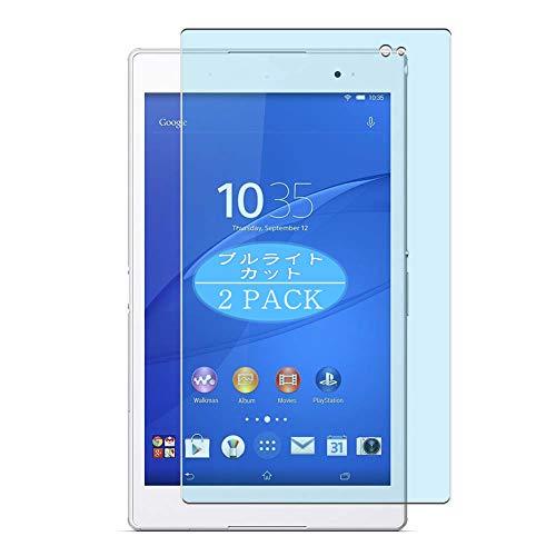 VacFun 2 Piezas Filtro Luz Azul Protector de Pantalla, compatible con Sony Xperia Z3 Tablet Compact SGP621 SGP611 SGP612 8', Screen Protector Película Protectora(Not Cristal Templado) NEW Version