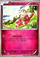 ポケモンカードXY フラベベ 青い衝撃(PMXY8)/シングルカード