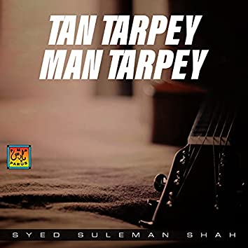 Tan Tarpey Man Tarpey