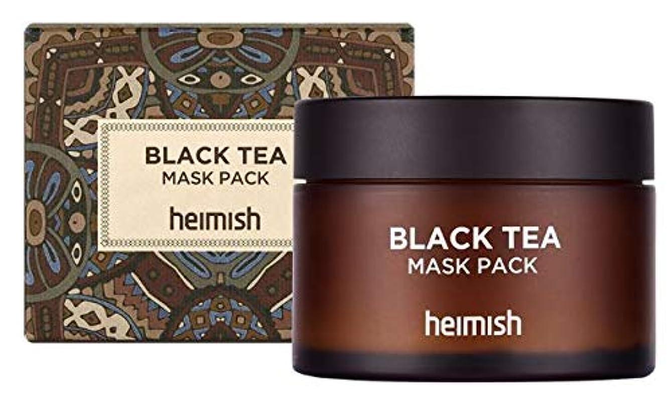 結果入射アーチ[heimish] Black Tea Mask Pack 110ml /ブラックティーマスクパック110ml [並行輸入品]