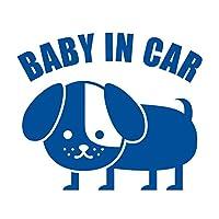 imoninn BABY in car ステッカー 【パッケージ版】 No.03 コイヌさん (青色)