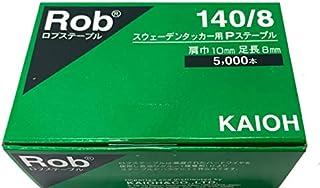Robステープル140/8 5,000本 小箱