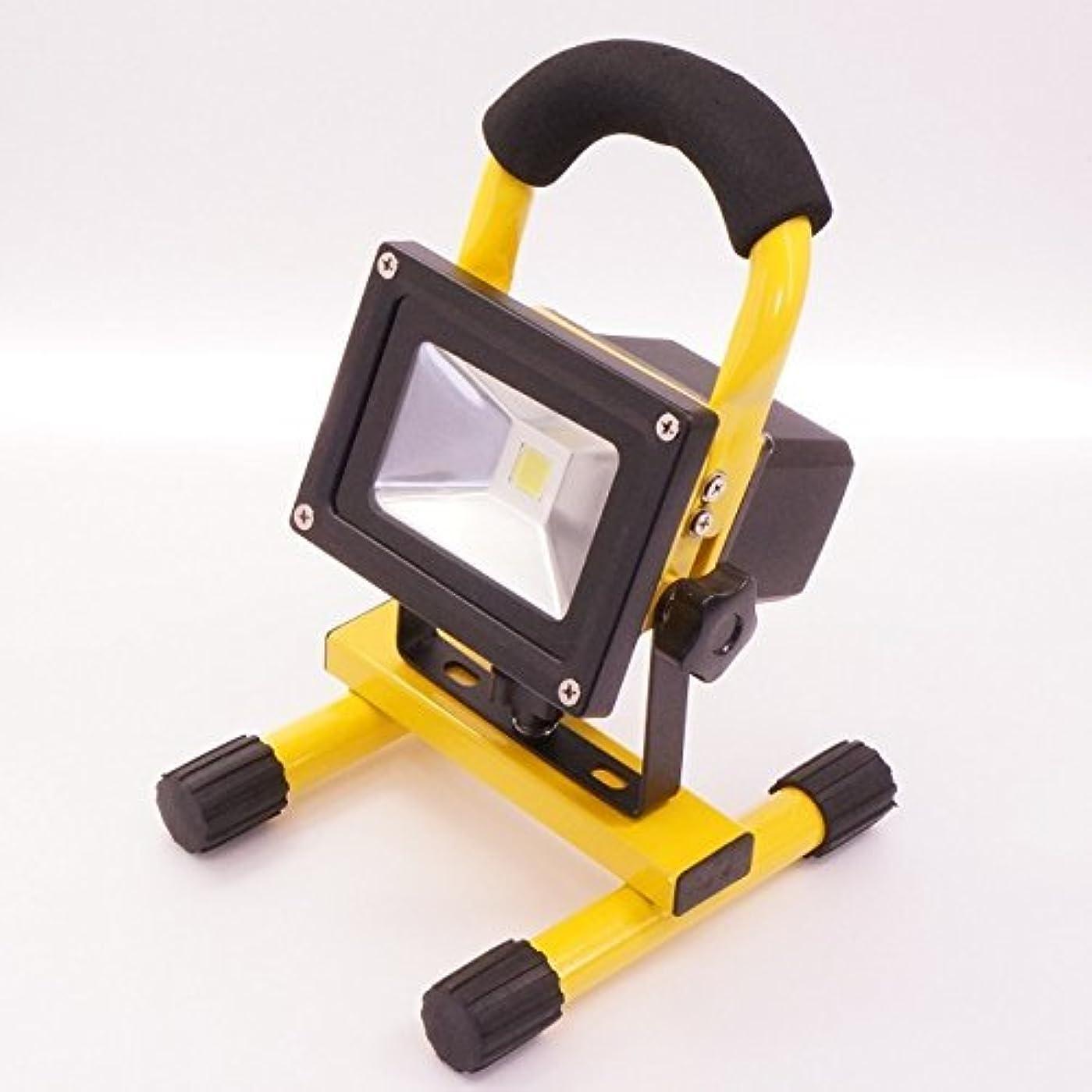 リール弱める管理Ysdeal 10W LED充電式 ポータブル投光器 [バッテリー内蔵] 昼白色 1200ルーメン IP65防水加工 照明角度調整可能 アウトドア、看板灯、釣り、キャンプ、夜間作業などで大活躍 ! (SMD, 10W)