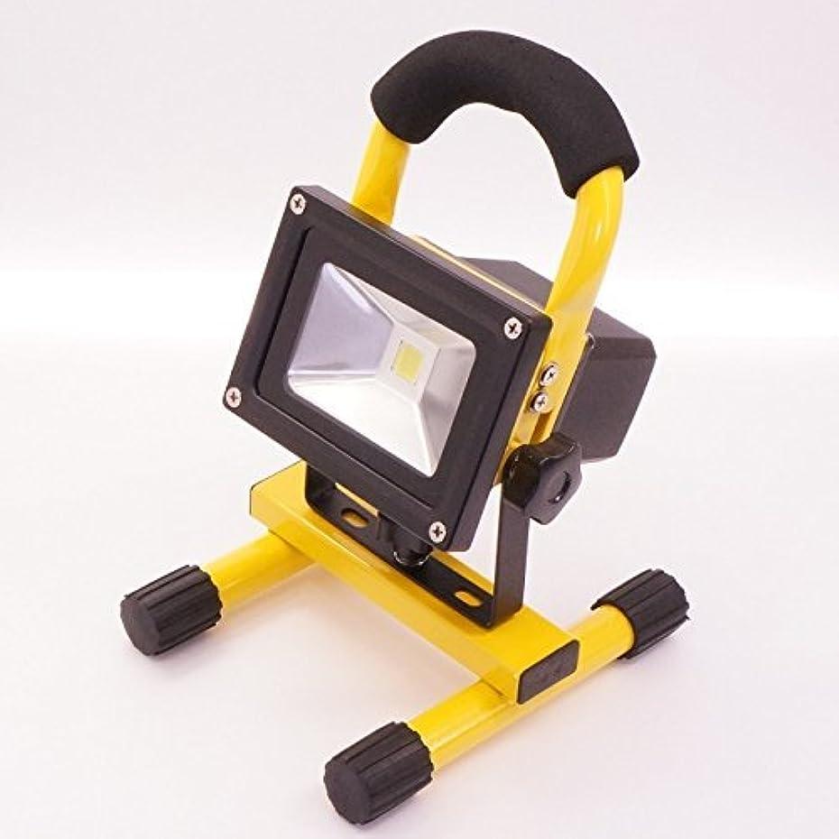 ジム健康的確認してくださいYsdeal 10W LED充電式 ポータブル投光器 [バッテリー内蔵] 昼白色 1200ルーメン IP65防水加工 照明角度調整可能 アウトドア、看板灯、釣り、キャンプ、夜間作業などで大活躍 ! (SMD, 10W)