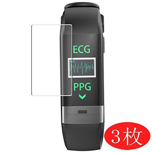 VacFun 3 Piezas HD Claro Protector de Pantalla para Smartwatch Smart Watch G36, Screen Protector Sin Burbujas Película Protectora (Not Cristal Templado)