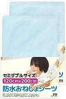 [Amazon限定ブランド] Prime-Choice 介護シーツ 防水 おねしょシーツ 2枚セット ふわふわ生地で朝まで快適 選べる3色 (セミダブル 120×200cm, ブルー)