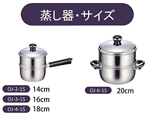 宮崎製作所オブジェ蒸し器16cm日本製5年保証軽量OJ-3-1S