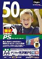 ナカバヤシ デジカメ光沢紙PS A4 50枚 JPPS-A4N-50