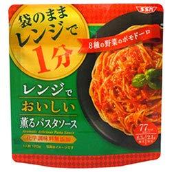 SSK レンジでおいしい!薫るパスタソース 8種の野菜のポモドーロ 120g×20袋入×(2ケース)
