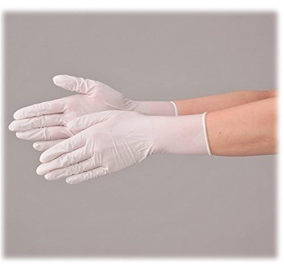 カーフ血色の良いサージ使い捨て 手袋 エブノ 531 ニトリルNEO ホワイト Lサイズ パウダー付き 2ケース(100枚×60箱)