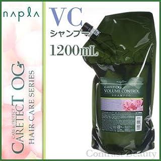 【X3個セット】 ナプラ ケアテクトOG シャンプーVC 1200ml リフィル