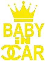 【全16色】人気!ベイビー イン カー ステッカー!Baby in car Sticker/車用/シール/Vinyl/Decal/バイナル/デカール/ステッカー/BIC-C1 (黄色) [並行輸入品]