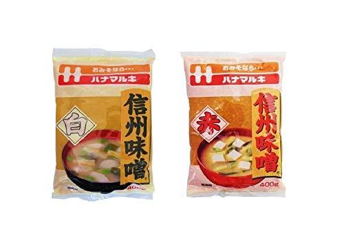 Pamai Pai® Set: 400g Helle + 400g Dunkle Misopaste Sojabohnenpaste Shiro Miso
