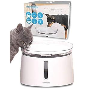 アクアメビウス 犬 猫 水飲み器 自動給水器 2l 超静音 日本メーカー安心1年保証サポート 活性炭フィルター付き 犬 みずのみ器 猫 水…