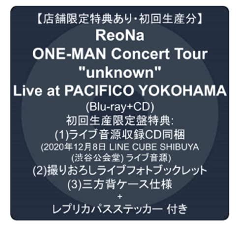 """【店舗限定特典あり・初回生産分】ReoNa ONE-MAN Concert Tour """"unknown"""" Live at PACIFICO YOKOHAMA (Blu-ray+CD) 初回生産限定盤特典:(1)ライブ音源収録CD同梱 (2020年12月8日 LINE CUBE SHIBUYA (渋谷公会堂) ライブ音源) (2)撮りおろしライブフォトブックレット (3)三方背ケース仕様 + レプリカパスステッカー 付き"""