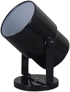 Mainstays Spotlight Accent Lamp, Black