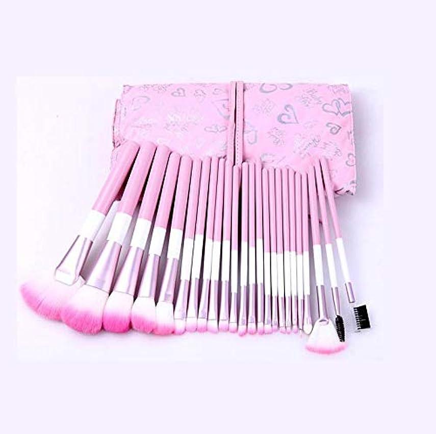 風が強い心理学側SfHx 化粧ブラシセット、24ピンク化粧ブラシ赤面ブラシルーズパウダーブラシ収納袋、プロの化粧ブラシ化粧ギフト