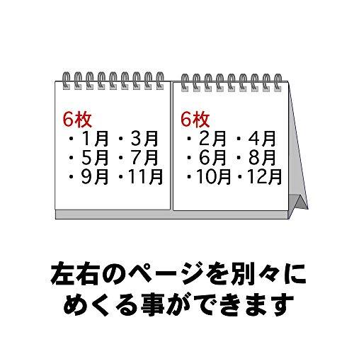エムプランキュービックス2021年カレンダー卓上ベーシックプチ2か月203406-01ヨコ18.5×タテ11cm