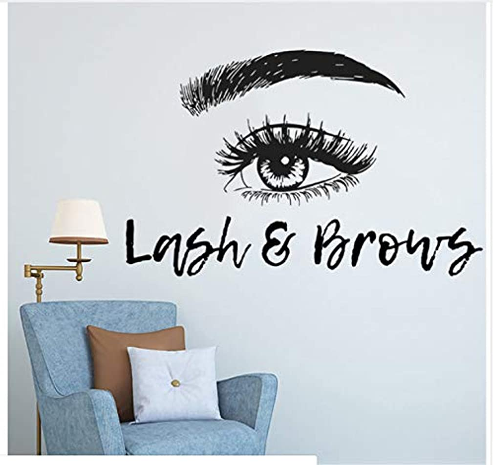 Eyelashes Extensions Wall Sticker Lash and Brows Vinyl Wall Decal Beauty Salon Decoration Eye Brow Make Up Wall Art Mural 66x42cm