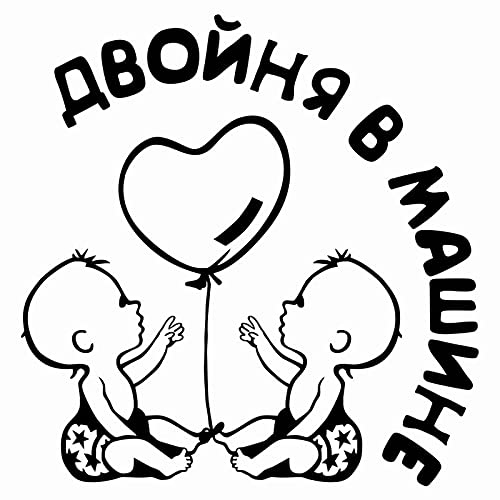 A/X 15.5 * 15cm Child In The Car Double Babys In The Car Kids Lovely Funny Vinyl Auto Car Stickers