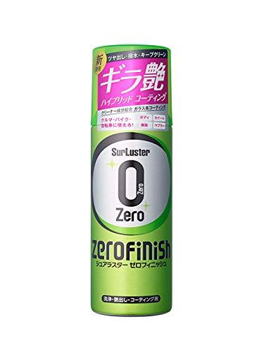 シュアラスター ゼロフィニッシュ [車、バイク、自転車のお手入れに最適! スプレーして拭くだけで汚れを落...