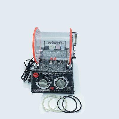 Hanchen KT-6808 Drehbare Zahnputzmaschine für Schmuck, Poliermaschine für Schmuck, Poliermaschine, kleine Roller, Gold und Silber Schmuck, Kupfer, Geldreiniger - Kt-6808 Capacity 3kg